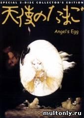 Яйцо ангела / Tenshi no Tamago (1985) Смотреть мультфильм онлайн