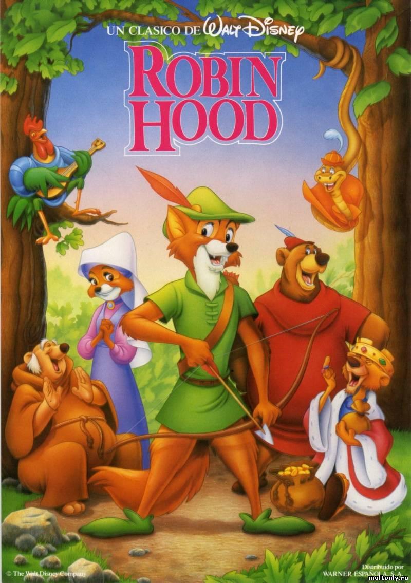 Робин Гуд / Robin Hood (1973) Смотреть мультфильм онлайн