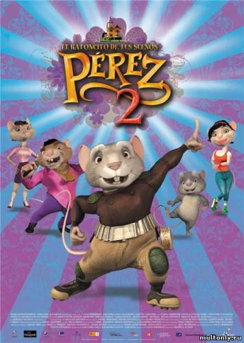 Приключения мышонка Переса 2 смотреть онлайн