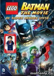 LEGO: Бэтмен: Супергерои DC объединяются