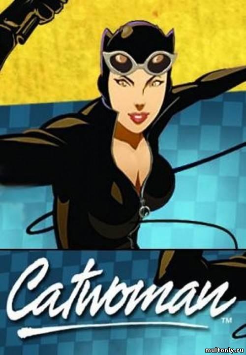 Витрина DC: Женщина-кошка