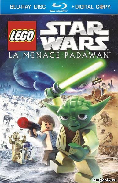LEGO Звездные войны Падаванская угроза