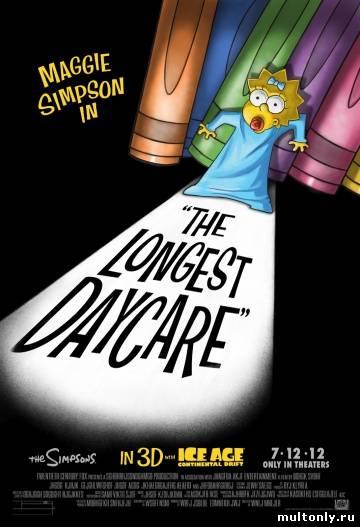 Симпсоны: Мучительная продленка Смотреть мультфильм онлайн (2012)